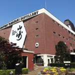 Visita alla distilleria Yamazaki