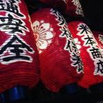 Primi sorsi di Giappone