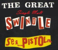 gsmswindle