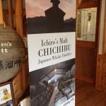 Visita alla Chichibu distillery