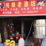 baiju_mercato5